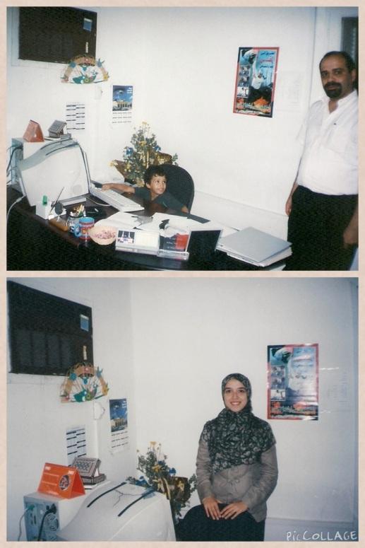 Kamal's office at IOL